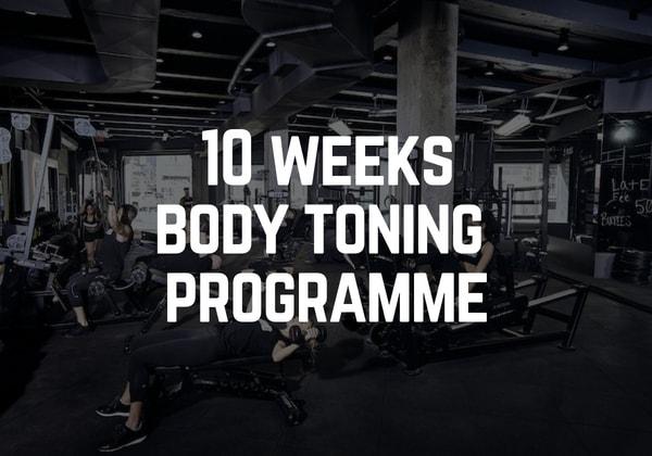 Duration: 10 Weeks